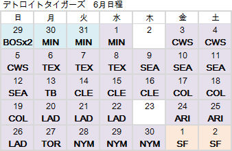 MLB-Schedule-20110623