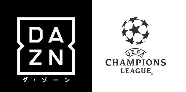 DAZN、2018-19シーズンチャンピオンズリーグの放送決定