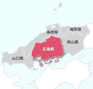 広島とか言う野球もサッカーも強いチーム
