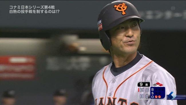 小笠原道大2