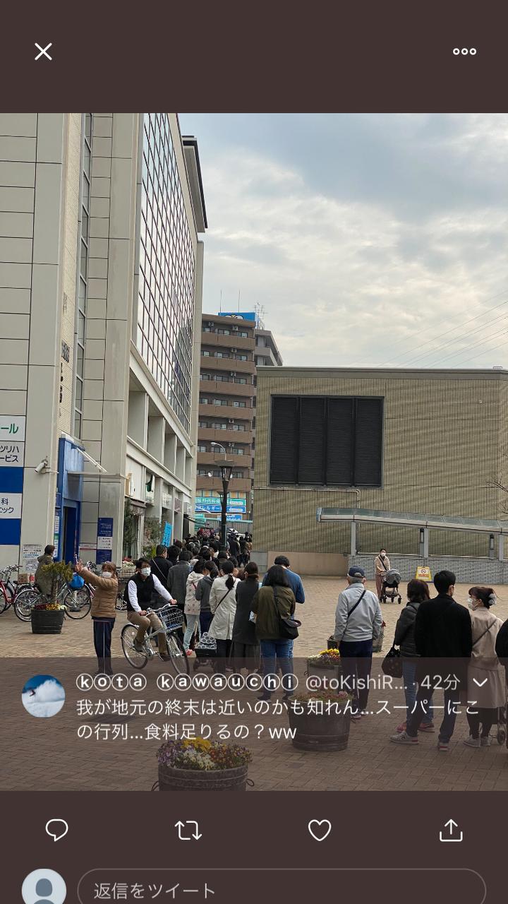 今日の東京のスーパー 開店前から大行列wxwxwxwx