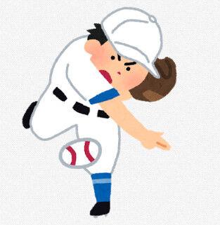 野球のピッチャーってなにが楽しいの?自分に負けが付くし責任重大じゃん
