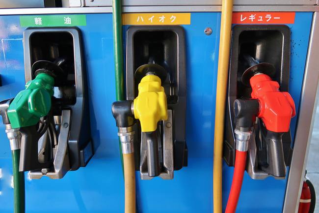 gasstand_selfservice_006b-20201127114544