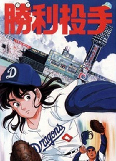 平成(1989~2018)の背番号別投手勝利数ランキング!!