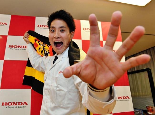 阪神入団の木浪「京田ができるなら自分もできると思う」
