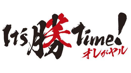 阪神タイガースさん、12球団唯一のプロスペクト不在wwww