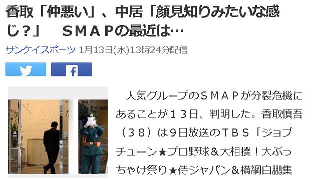39-香取「仲