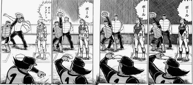絵敬遠四球2