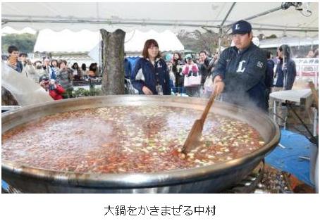 中村剛也鍋食事