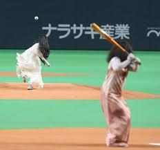 貞子伽椰子始球式