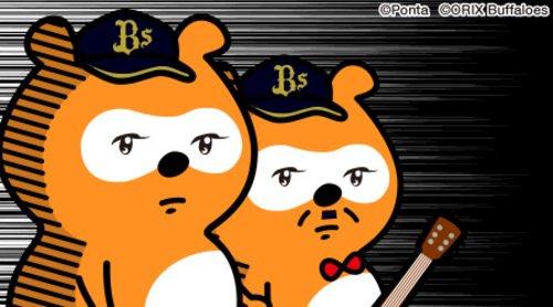 b97c8b0a.jpg