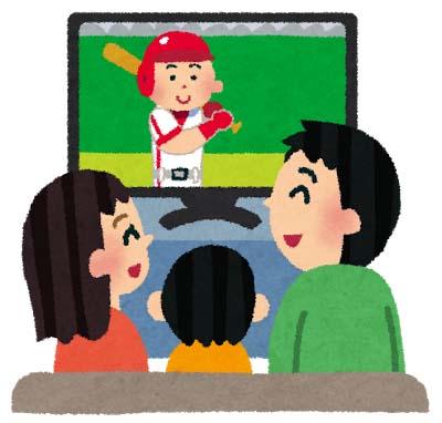 テレビ観戦 野球中継絵