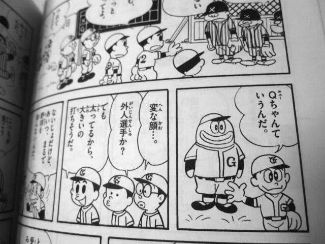 Q太郎野球