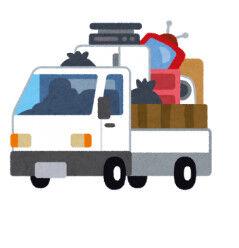 日曜8時「こちらはぁ廃品回収車です。ご家庭内のご不要になりましたぁテレミ、アイコン、、