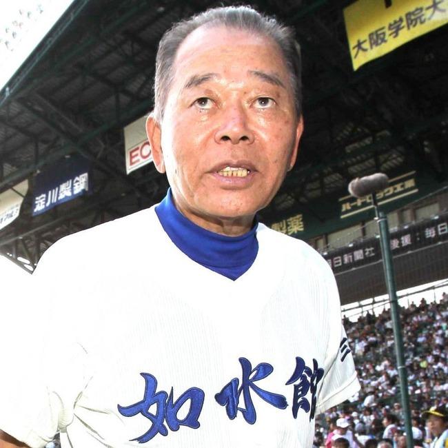 【悲報】如水館野球部、迫田監督退任で入部希望者が激減 後任は出勤せず