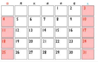 bandicam 2021-09-06 16-04-37-267
