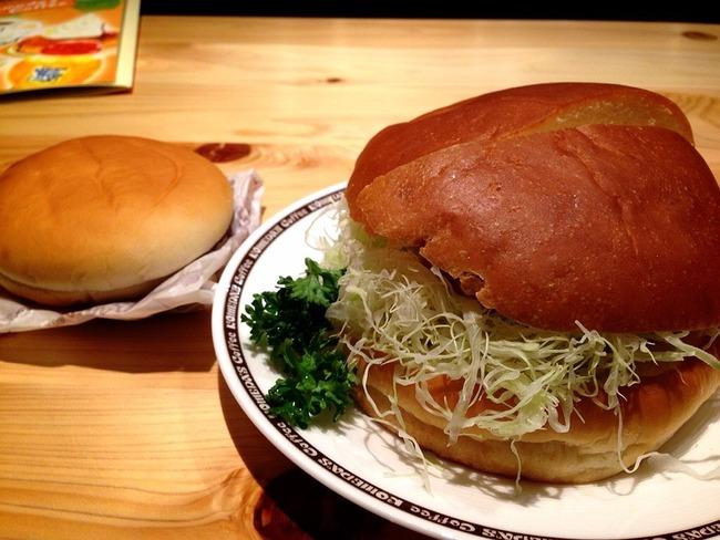 【画像】コメダ珈琲のハンバーガー、デカすぎるwwwww