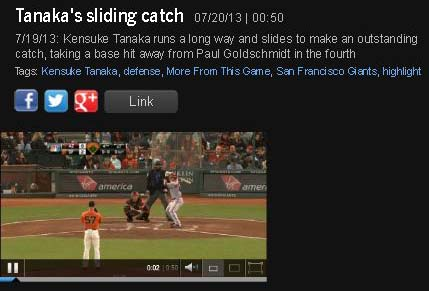 Video- Tanaka's sliding catch