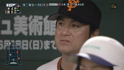 巨人ヨシノブ采配を見た野球解説者の反応wwwwwwwwww