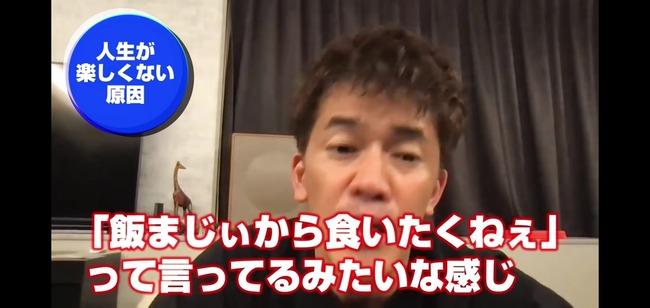 武井壮「こんな幸せな国で、やりたいことがないとか高級レストランで何も食いたくないのと同じ」