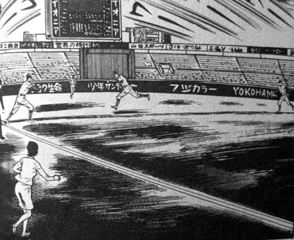 漂流教室野球