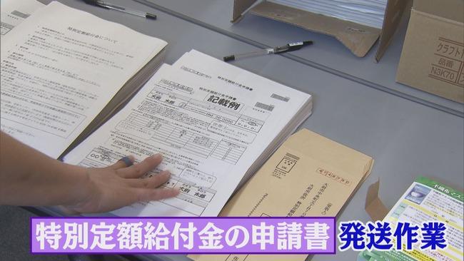 【悲報】IT後進国日本さん ヤバすぎるミスを連発