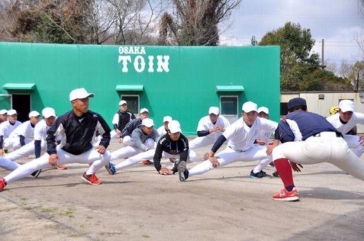 【悲報】大阪桐蔭さん、今年も日本代表クラスの中学生を大量補強