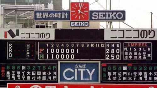 大阪球場?南海