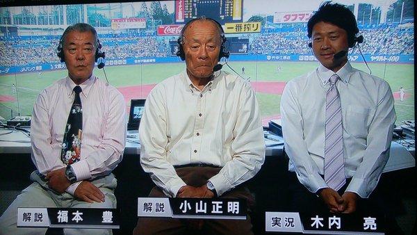 プロ野球の地上波での中継、割とマジで復活していいんじゃないの?