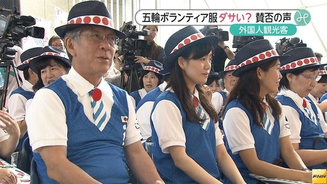 東京五輪さん、やりがい搾取へ