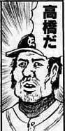 試合後の高橋由伸監督のインタビュー