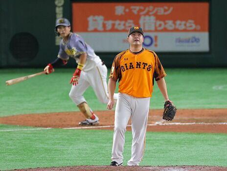 巨人・田中豊樹 17イニング18安打11与四球