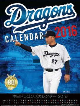 top-calendar01