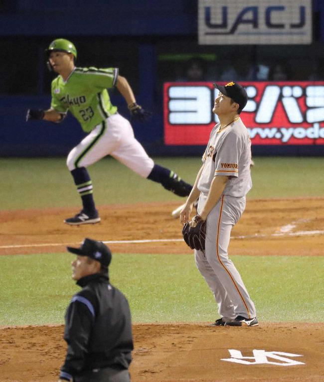 【GIF】巨人・菅野さん、さすがになんかおかしい……