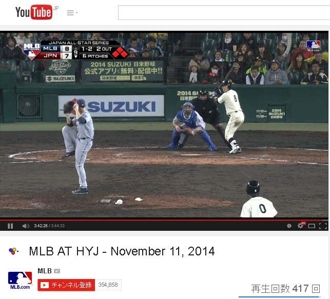▶ MLB AT HYJ