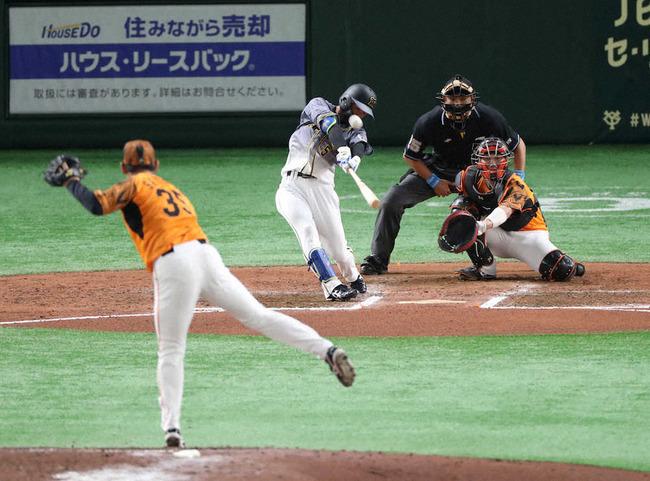 【動画】阪神・近本また1試合2本塁打www