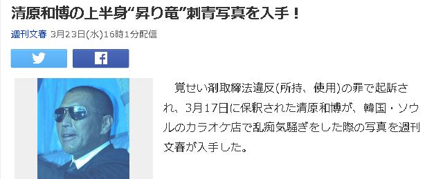 21-清原