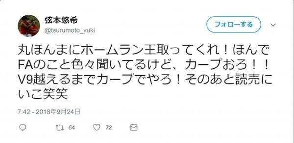screenshot-twitter.com-2018.09.25-07-34-50