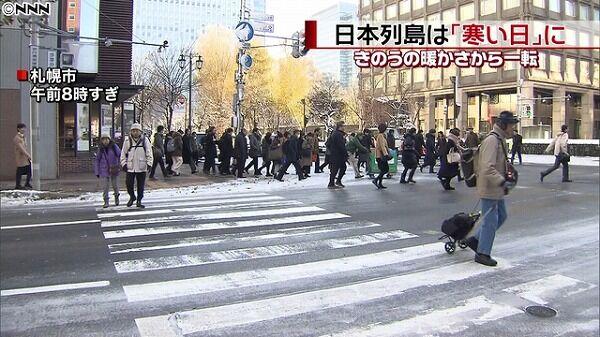 【速報】寒い寒い寒い寒い寒い寒い