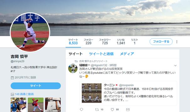 軟式日本最速153キロ男のブルペン投球