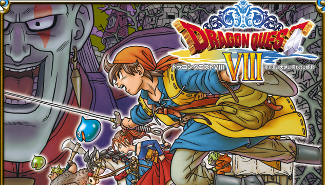 dq8-680x387