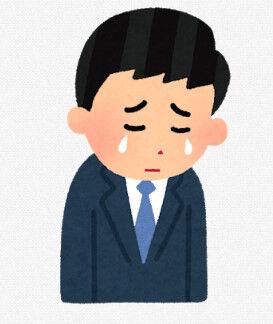 【悲報】新入社員ワイ、「挨拶・返事が小さい」とかいうクッソ理不尽な理由で怒られ泣くwww