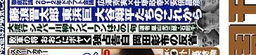 週刊現代 岡田彰布の反省