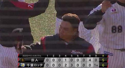 【ロッテ-巨人】ドラ1ルーキー安田、サヨナラタイムリー!!!!! のサムネイル