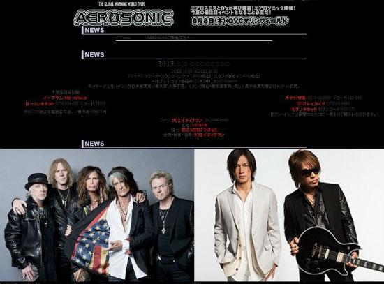 エアロスミス(Aerosmith)、来日公演が決定6