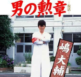 爆問・田中「(嶋大輔氏は)法律を作りたいらしいよ」、太田