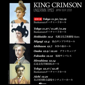 King-Crimson-s_shere911-1024x1024
