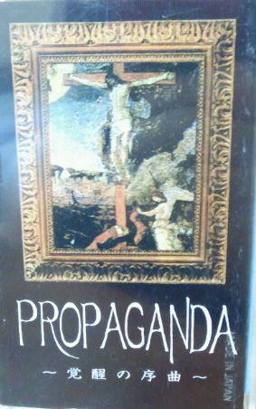 propaganda 2nd