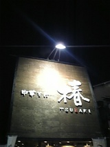 afa839b2.jpg