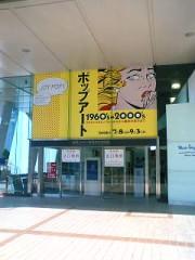 ポップアート1960's→2000's